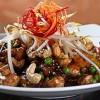 اللحم بالكاجو الصيني