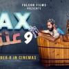 """""""ماكس وعنتر"""" فيلم العيد من Falcon Films"""