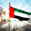 """أوبريت """"الإمارات نحبها"""" رسالة محبة وعروبة من العراق الى الإمارات"""