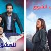 """جديد MBC Bollywood: """"للعشق جنون"""" و""""يغمرني الشوق"""""""
