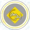 """خاص – برنامج """"أحلى صباح"""" على تلفزيون لبنان يغيّر مفهوم البرامج الصباحية"""