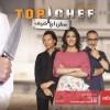"""الموسم الثاني من """"Top Chef"""" على نارٍ حامية مع طهاة يتنافسون """"عالسكّين""""… ضمن حلقات مشوّقة علىMBC1"""