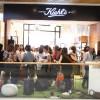 Kiehl's تُعلن عن افتتاح أولى متاجرها في لبنان