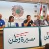 """""""مسيرة وطن"""" تقترب من خط الوصول ولقاء مهم في طرابلس"""